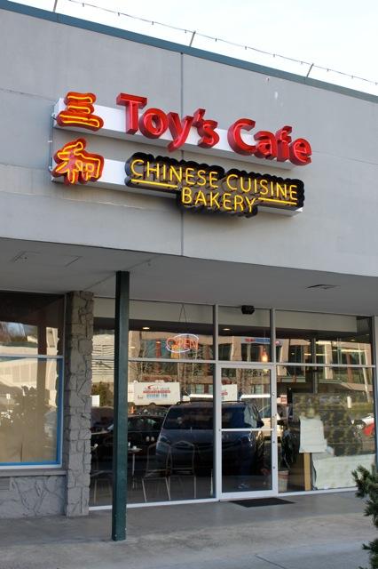 Toy's Cafe Exterior Bellevue