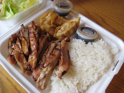 Downtown Bellevue Teriyaki takeout