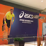 Asics Store to Open at Bellevue Square