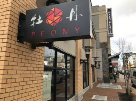 Opening Soon on Main Street: Modern Chinese Restaurant, Peony