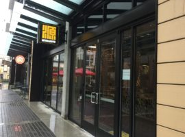 Minamoto Japanese Cuisine Now Open at Alley 111
