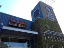 Tully's Coffee on Main Street Evicted