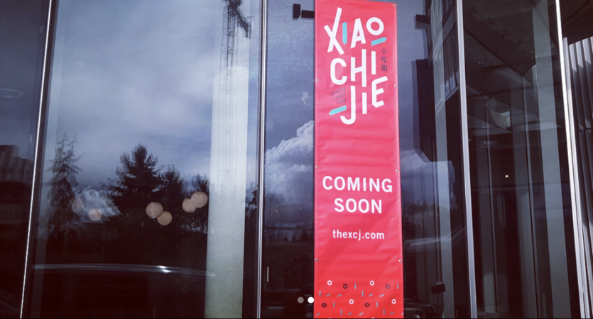 Soma Towers in Bellevue to Add Chinese Street Food, Xiao Chi Jie