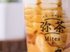 Mi Tea to Open at Bellevue Square in June