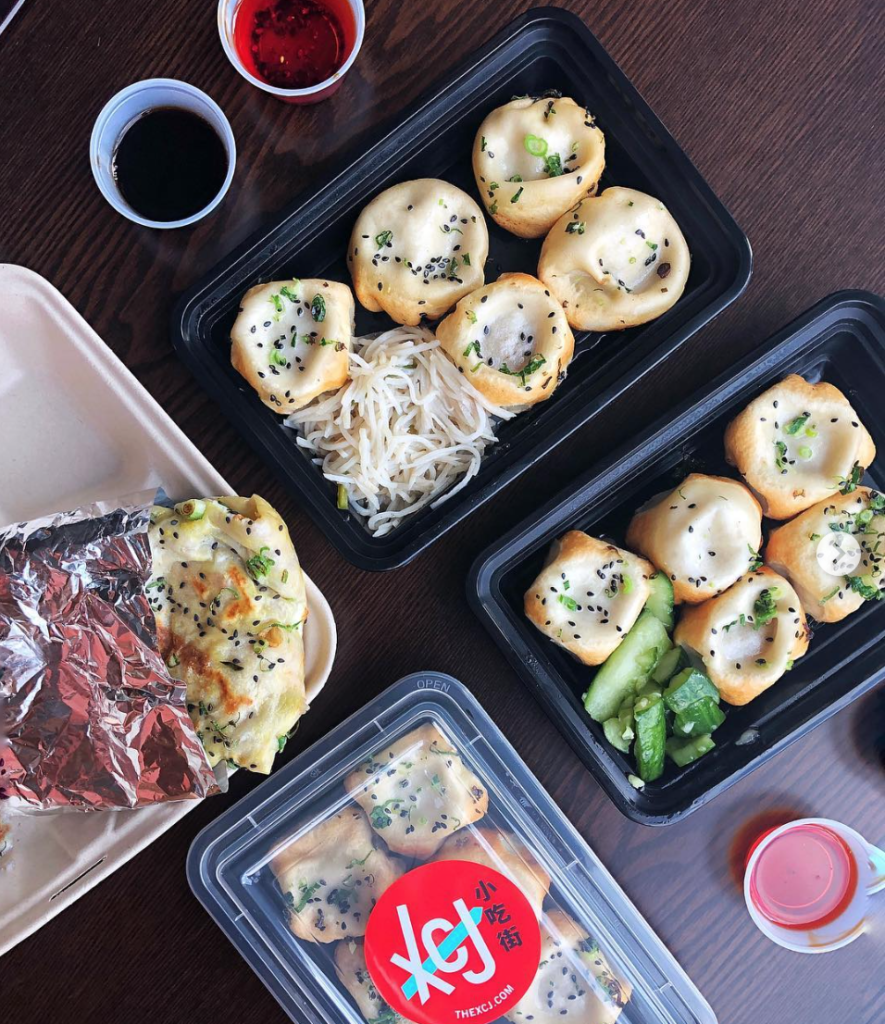 Xiao Chi Jie Chinese Street Food Now Open At Soma Towers Downtown