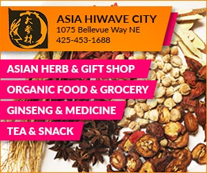 Asian Hiwave City Bellevue=
