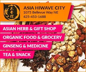 Asian Hiwave City Bellevue=