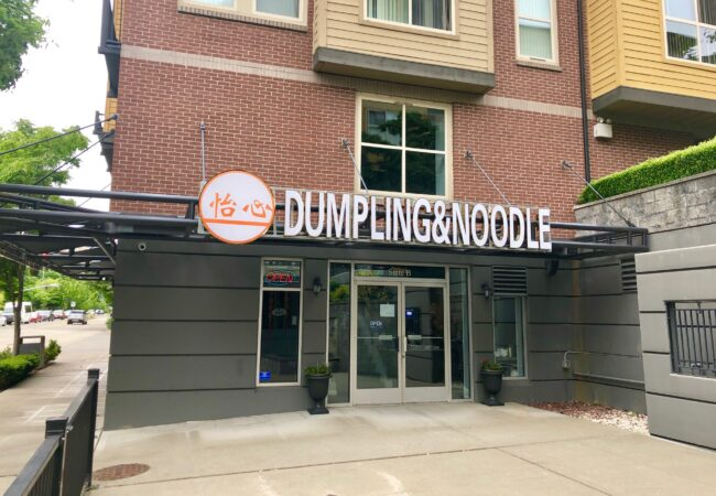 Dumpling and Noodle Now Open on NE 10th Street