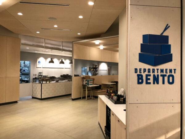 Tom Douglas' Restaurant Concept Department Bento at Nordstrom Bellevue, Now Closed